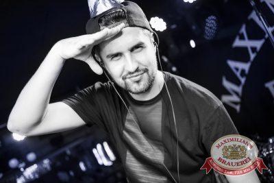 «Дыхание ночи»: Dj Anton Almazov (Курск), 8 ноября 2014 - Ресторан «Максимилианс» Новосибирск - 14