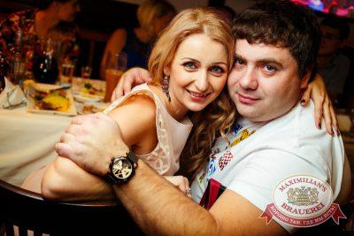 «Дыхание ночи»: Dj Anton Almazov (Курск), 8 ноября 2014 - Ресторан «Максимилианс» Новосибирск - 17