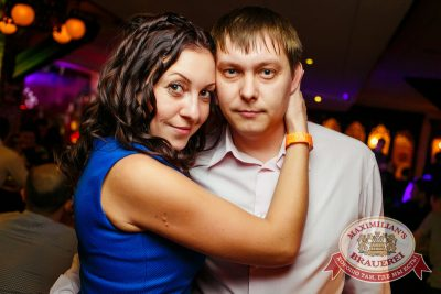 «Дыхание ночи»: Dj Anton Almazov (Курск), 8 ноября 2014 - Ресторан «Максимилианс» Новосибирск - 21