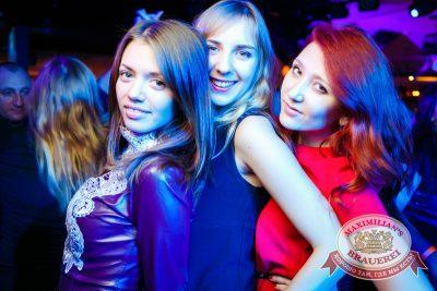 «Дыхание ночи»: Dj Anton Almazov (Курск), 8 ноября 2014 - Ресторан «Максимилианс» Новосибирск - 24