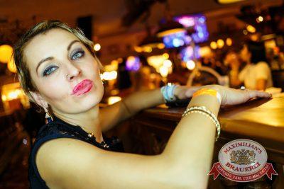 «Дыхание ночи»: Dj Anton Almazov (Курск), 8 ноября 2014 - Ресторан «Максимилианс» Новосибирск - 29