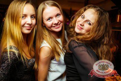 «Дыхание ночи»: Dj Anton Almazov (Курск), 8 ноября 2014 - Ресторан «Максимилианс» Новосибирск - 30