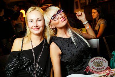 «Дыхание ночи»: Dj Anton Almazov (Курск), 8 ноября 2014 - Ресторан «Максимилианс» Новосибирск - 33