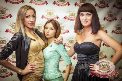 «Дыхание ночи»: Dj Anton (Москва), 2 августа 2014 - Ресторан «Максимилианс» Новосибирск - 04