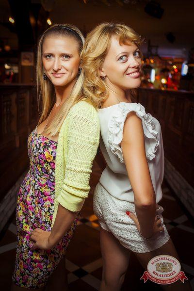 «Дыхание ночи»: Dj Anton (Москва), 2 августа 2014 - Ресторан «Максимилианс» Новосибирск - 06