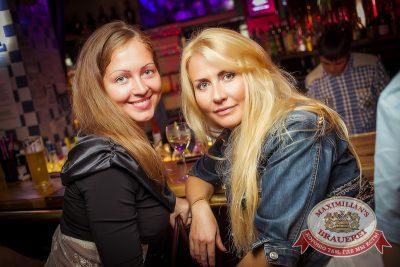 «Дыхание ночи»: Dj Anton (Москва), 2 августа 2014 - Ресторан «Максимилианс» Новосибирск - 07