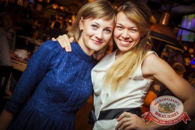 «Дыхание ночи»: Dj Anton (Москва), 2 августа 2014 - Ресторан «Максимилианс» Новосибирск - 10