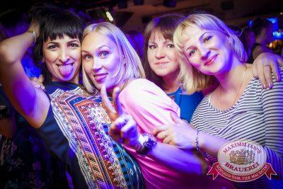 «Дыхание ночи»: Dj Anton (Москва), 2 августа 2014 - Ресторан «Максимилианс» Новосибирск - 13