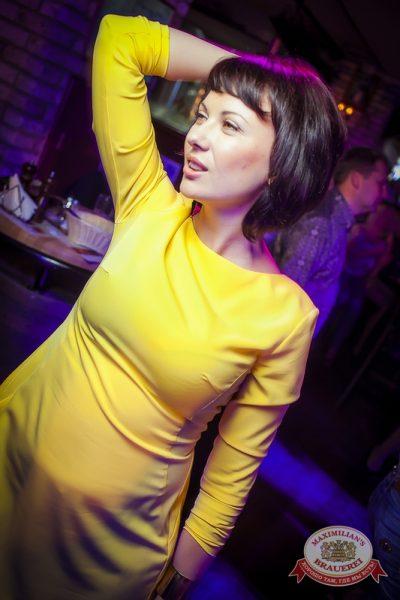 «Дыхание ночи»: Dj Anton (Москва), 2 августа 2014 - Ресторан «Максимилианс» Новосибирск - 14