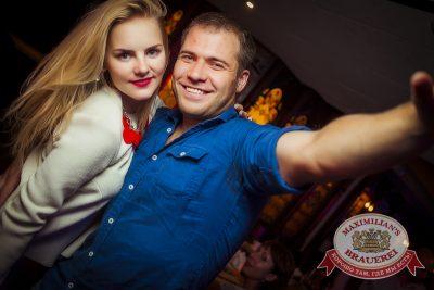 «Дыхание ночи»: Dj Anton (Москва), 2 августа 2014 - Ресторан «Максимилианс» Новосибирск - 15