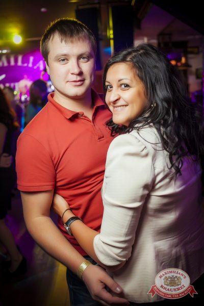 «Дыхание ночи»: Dj Anton (Москва), 2 августа 2014 - Ресторан «Максимилианс» Новосибирск - 16
