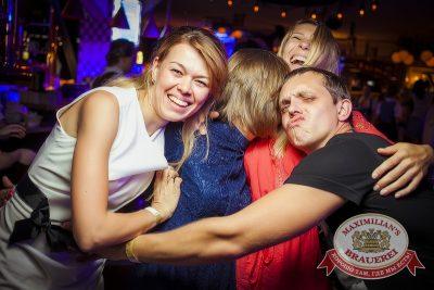 «Дыхание ночи»: Dj Anton (Москва), 2 августа 2014 - Ресторан «Максимилианс» Новосибирск - 18