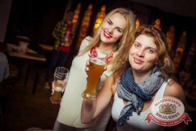 «Дыхание ночи»: Dj Anton (Москва), 2 августа 2014 - Ресторан «Максимилианс» Новосибирск - 21
