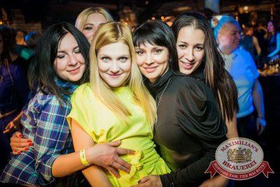 «Дыхание ночи»: Dj Antonio (Москва), 29 января 2016 - Ресторан «Максимилианс» Новосибирск - 16