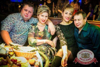 «Дыхание ночи»: Dj Antonio (Москва), 29 января 2016 - Ресторан «Максимилианс» Новосибирск - 23