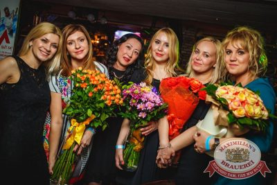 «Дыхание ночи»: Dj Baur (Москва), 8 апреля 2016 - Ресторан «Максимилианс» Новосибирск - 05