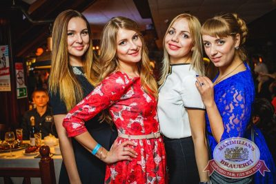 «Дыхание ночи»: Dj Baur (Москва), 8 апреля 2016 - Ресторан «Максимилианс» Новосибирск - 17