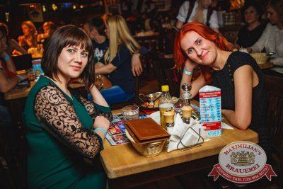«Дыхание ночи»: Dj Baur (Москва), 8 апреля 2016 - Ресторан «Максимилианс» Новосибирск - 24