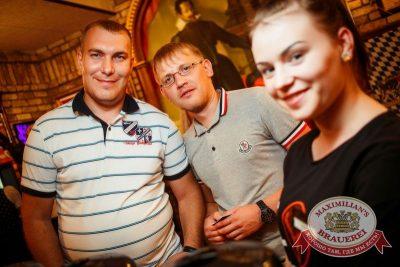 «Дыхание ночи»: Dj Baur (Москва), 17 июля 2015 - Ресторан «Максимилианс» Новосибирск - 05