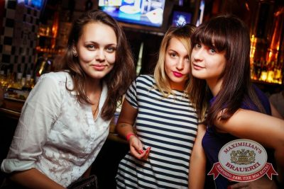 «Дыхание ночи»: Dj Baur (Москва), 17 июля 2015 - Ресторан «Максимилианс» Новосибирск - 06