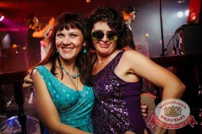«Дыхание ночи»: Dj Baur (Москва), 17 июля 2015 - Ресторан «Максимилианс» Новосибирск - 07
