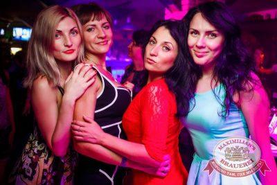 «Дыхание ночи»: Dj Baur (Москва), 17 июля 2015 - Ресторан «Максимилианс» Новосибирск - 09