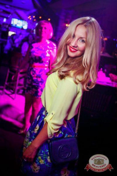 «Дыхание ночи»: Dj Baur (Москва), 17 июля 2015 - Ресторан «Максимилианс» Новосибирск - 10