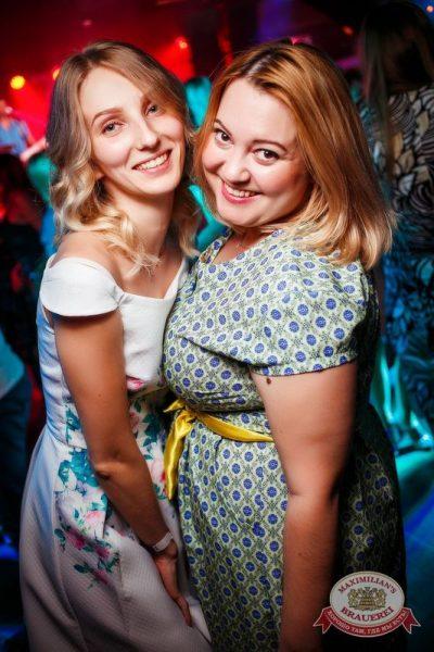 «Дыхание ночи»: Dj Baur (Москва), 17 июля 2015 - Ресторан «Максимилианс» Новосибирск - 14