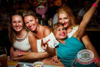 «Дыхание ночи»: Dj Baur (Москва), 17 июля 2015 - Ресторан «Максимилианс» Новосибирск - 15