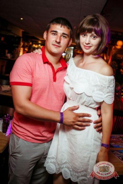 «Дыхание ночи»: Dj Baur (Москва), 17 июля 2015 - Ресторан «Максимилианс» Новосибирск - 16