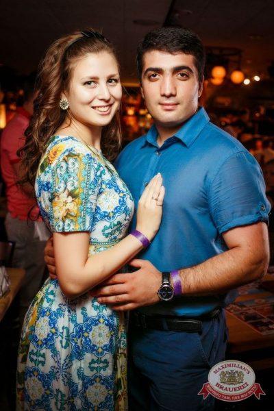 «Дыхание ночи»: Dj Baur (Москва), 17 июля 2015 - Ресторан «Максимилианс» Новосибирск - 17