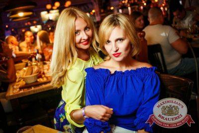 «Дыхание ночи»: Dj Baur (Москва), 17 июля 2015 - Ресторан «Максимилианс» Новосибирск - 18