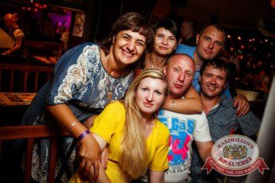 «Дыхание ночи»: Dj Baur (Москва), 17 июля 2015 - Ресторан «Максимилианс» Новосибирск - 21