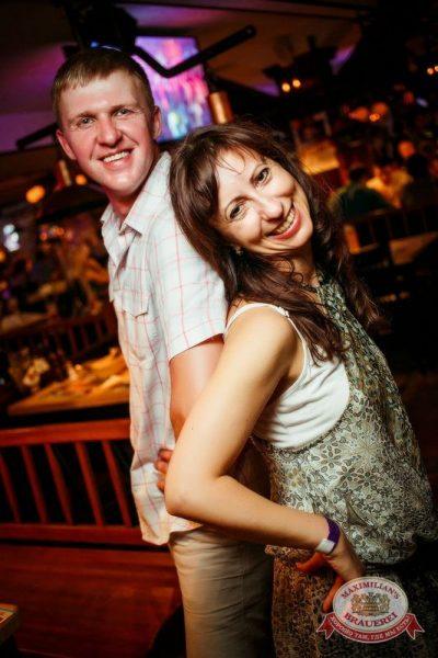 «Дыхание ночи»: Dj Baur (Москва), 17 июля 2015 - Ресторан «Максимилианс» Новосибирск - 22