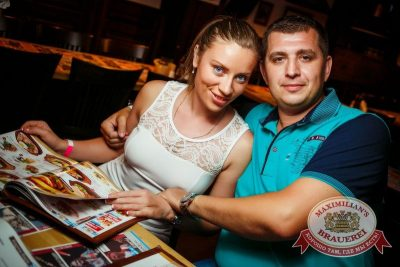 «Дыхание ночи»: Dj Baur (Москва), 17 июля 2015 - Ресторан «Максимилианс» Новосибирск - 24