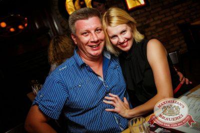 «Дыхание ночи»: Dj Baur (Москва), 17 июля 2015 - Ресторан «Максимилианс» Новосибирск - 25