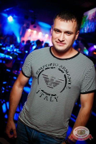 «Дыхание ночи»: Dj Baur (Москва), 17 июля 2015 - Ресторан «Максимилианс» Новосибирск - 28
