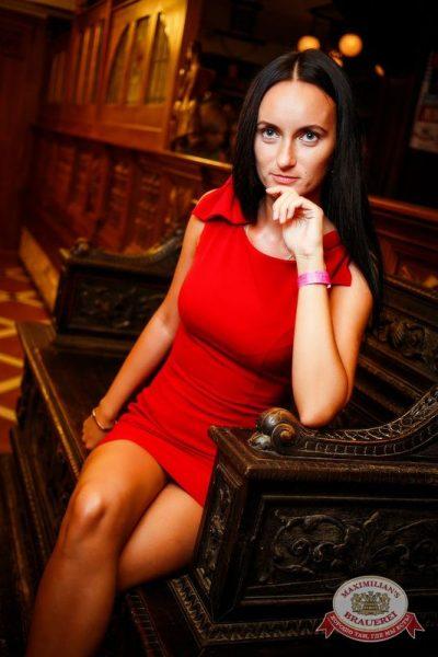 «Дыхание ночи»: Dj Baur (Москва), 17 июля 2015 - Ресторан «Максимилианс» Новосибирск - 30