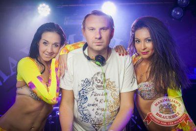 «Дыхание ночи»: DJ Begowatt (Новосибирск), 9 августа 2014 - Ресторан «Максимилианс» Новосибирск - 01