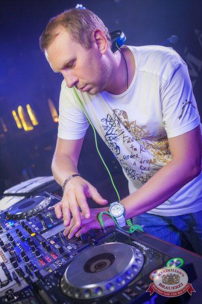 «Дыхание ночи»: DJ Begowatt (Новосибирск), 9 августа 2014 - Ресторан «Максимилианс» Новосибирск - 03