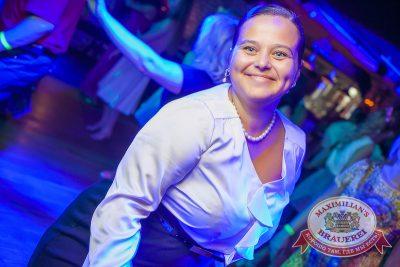 «Дыхание ночи»: DJ Begowatt (Новосибирск), 9 августа 2014 - Ресторан «Максимилианс» Новосибирск - 09