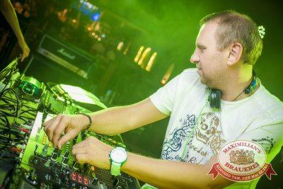 «Дыхание ночи»: DJ Begowatt (Новосибирск), 9 августа 2014 - Ресторан «Максимилианс» Новосибирск - 10