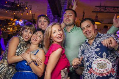 «Дыхание ночи»: DJ Begowatt (Новосибирск), 9 августа 2014 - Ресторан «Максимилианс» Новосибирск - 11