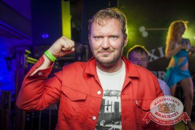 «Дыхание ночи»: DJ Begowatt (Новосибирск), 9 августа 2014 - Ресторан «Максимилианс» Новосибирск - 14