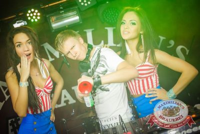 «Дыхание ночи»: Dj Denis Rublev (Москва), 28 марта 2015 - Ресторан «Максимилианс» Новосибирск - 01