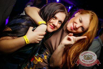 «Дыхание ночи»: Dj Denis Rublev (Москва), 28 марта 2015 - Ресторан «Максимилианс» Новосибирск - 19