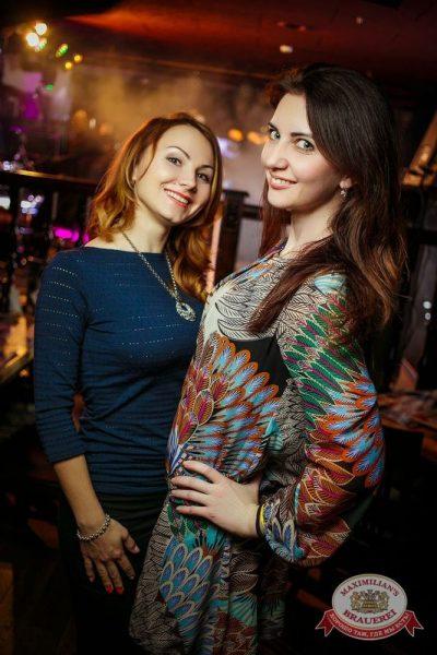 «Дыхание ночи»: Dj Denis Rublev (Москва), 28 марта 2015 - Ресторан «Максимилианс» Новосибирск - 21