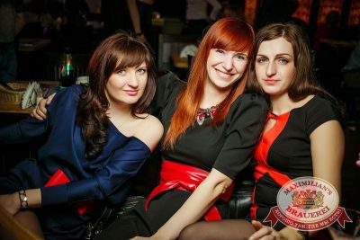 «Дыхание ночи»: Dj Denis Rublev (Москва), 28 марта 2015 - Ресторан «Максимилианс» Новосибирск - 23