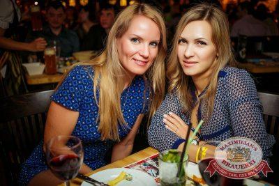 «Дыхание ночи»: Dj Denis Rublev (Москва), 28 марта 2015 - Ресторан «Максимилианс» Новосибирск - 24
