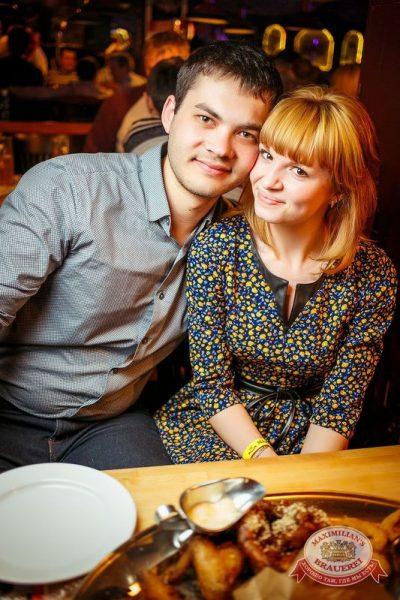 «Дыхание ночи»: Dj Denis Rublev (Москва), 28 марта 2015 - Ресторан «Максимилианс» Новосибирск - 25